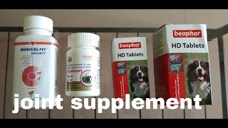 Dogs joint and hip supplement ( hindi )