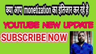 Youtube new update | Monetization not enabled | held for additional review