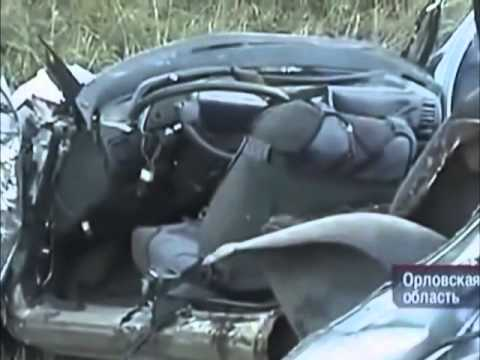 Свадебный кортеж попал в аварию орловская обл
