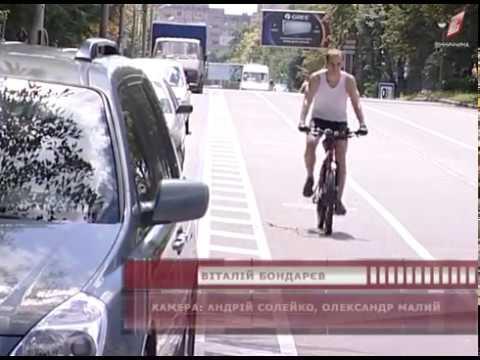 ТРК Вінниччина: У Вінниці днями облаштували нову доріжку для велосипедів.