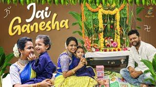Lasya Talks  Jai Ganesha  Maa inti Vinayaka Chavithi Vlog  @Its me Junnu  Lasyas new video