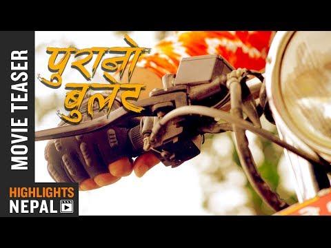 PURANO BULLET - New Nepali Movie Teaser 2018/2075 | Anoop Bikram Shahi, Barsha Siwakoti, Mala Limbu