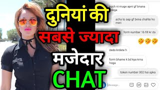 Chat - Best Instagram chat ever in hindi