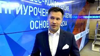 Алексей Немов поздравляет ЦСКА с юбилеем