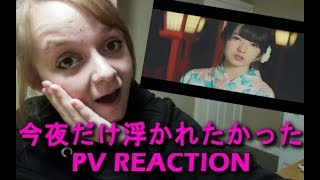 Hello everyone!! I am happy to be back with a new PV reaction to On...