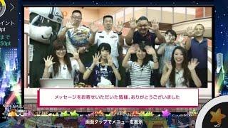アマチアス (シーズン4)ふっかちゃん壁ドン&URawaBASE 2015/07/28 htt...