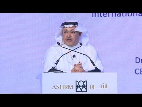 ASHRM 2016  Dr Khaled Hussain Biyari