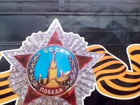 Прибытие ретро-поезда в Нальчик 11.04.2017