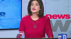 News Wise   28th November 2017   Dawn News