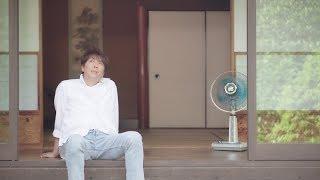浜博也 - 夕凪橋~ゆうなぎばし~