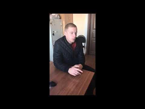 В Воронеже поймали агента украинских спецслужб