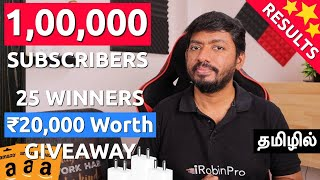 Apple 20W Adapters and Amazon Gift Card ₹20,000 Worth Giveaway Winners