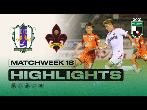 Ehime Kanazawa Goals And Highlights