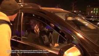 Стоп Хам 63 Копрофил  Кавказцы  ФСБ