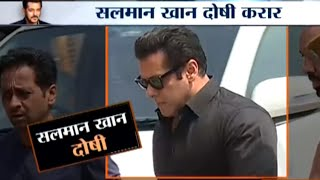 Blackbuck poaching case: Salman Khan convicted, 5 others acquitted by Jodhpur court