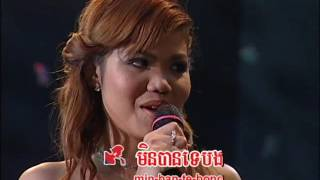 DVD VOL.07 VIP Production FULL DVD NONSTOP Khmer Karaoke Collection