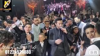 حماده هلال يتألق في فرحة سالى و نادر و أفراح كمارا متعهد حفلات و فنانين 01224529880