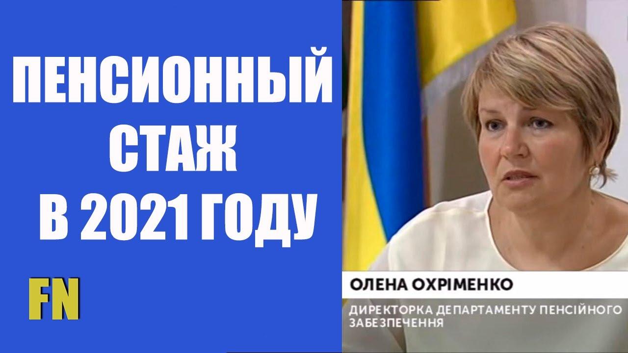 Вклады пенсионные процентные ставки в ульяновске мрот и потребительская корзина это