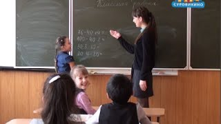 видео Что подарить учителю на День Рождения: большая подборка идей