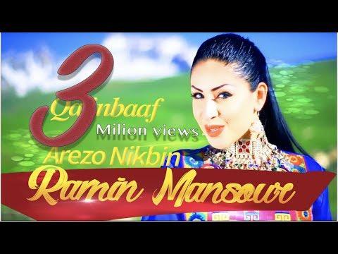 Arezo Nikbin - Qalinbaaf New afghan song 2015  آرزو نیکبین