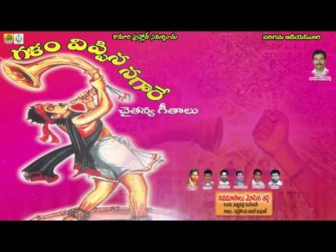 Navamasalu Mosinathalli - Mitta Palli Surendar|| Telangana Folk Songs New || Telugu Folk Songs