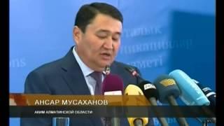 Уйгурский район Алматинской области не будет переименован