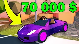 * new * PORSCHE for $70 000 | ROBLOX #admiros