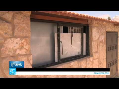 """ما مصير """"عملاء"""" إسرائيل العائدين إلى لبنان وعائلاتهم؟ thumbnail"""
