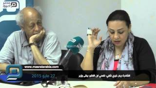 مصر العربية |  الشاعرة ريم خيري شلبي: نفسي ابن الفقير يبقى وزير