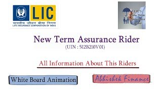 LIC New Term Assurance Rider With Example | Contacts For Insurance : 9313366918
