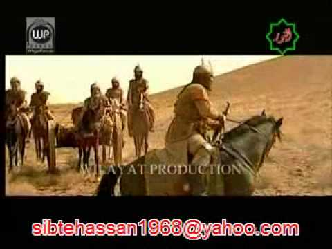 sir e muqaddas imam hussain(as)pt8of8
