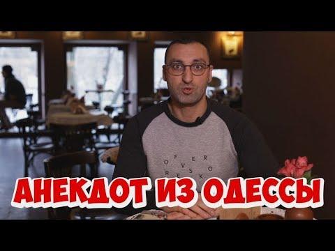 Лев Мадорский Борис Геллер Танго  танец жизни