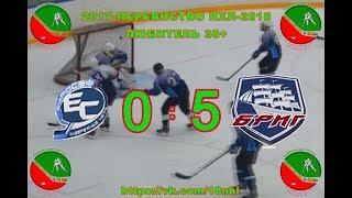 ЕВРОСЭФ-БРИГ 0:5 ПЕРВЕНСТВО НХЛ (Л30+) НАБ ЧЕЛНЫ-2018