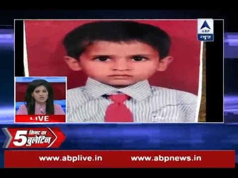 5 Minute Bulletin: Four-year-old abducted and killed in Greater Noida