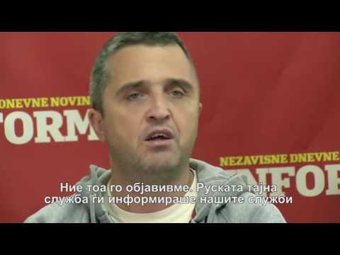 VO CENTAR Atentati na Balkanot