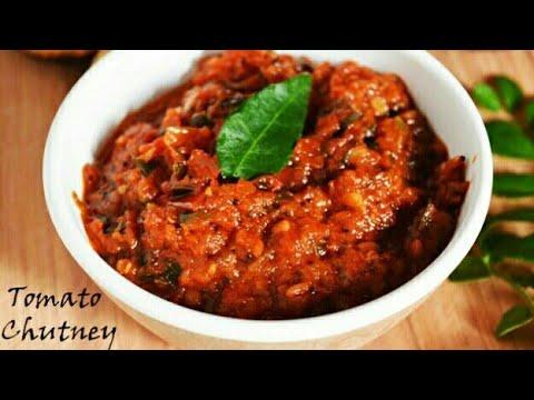 Laal Chutney Recipe| Idli Chutney Recipe| Spicy Chutney For Dosa| Tomato Chutney