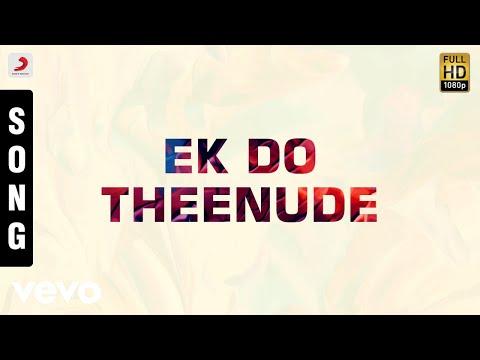 Koodi Vazhunthal Kodi Nanmai - Ek Do Theenude Tamil Song | Deva