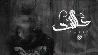 Ammar Hosny