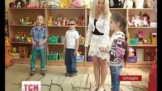 На Харківщині закривають дитсадки для дітей із вадами зору та слуху(, 2015-06-18T14:47:14.000Z)