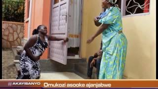 Omulamwa: Omukozi mulwadde,mukamawe amusibula! thumbnail