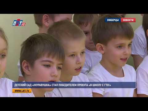 Краснодар, Городской садиз YouTube · Длительность: 11 мин33 с