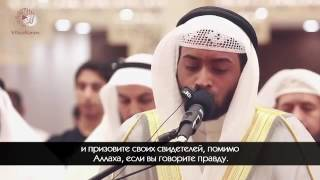 Красивое чтение Корана  Рамадан 2016!