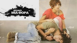 Mono Mia Fora - Episode 43 (Sigma TV Cyprus 2009)