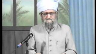 Urdu Dars Malfoozat #555, So Said Hazrat Mirza Ghulam Ahmad Qadiani(as), Islam Ahmadiyya