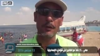 بالفيديو  على شواطئ الاسماعيلية.. كاميرا
