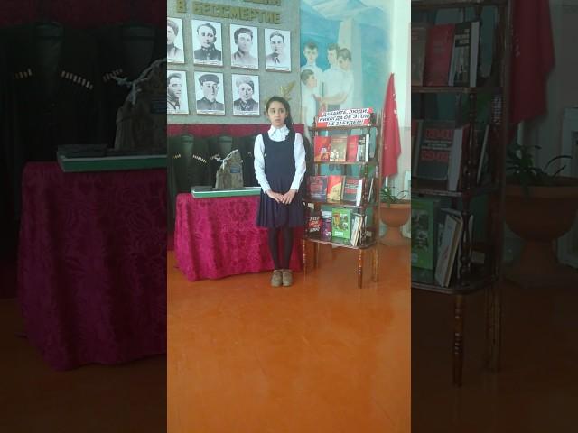 Изображение предпросмотра прочтения – РегинаБаграмян читает произведение «Мальчик из села Поповки» С.Я.Маршака