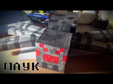 Игра Бумажный Майнкрафт онлайн. Игра Paper Minecraft