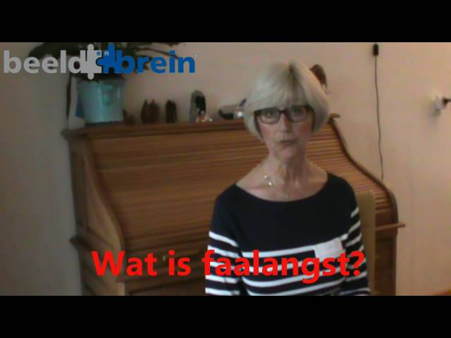 Wat is faalangst?