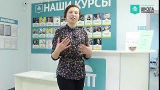 Отзыв о курсе визажа СПбШТ Казань.(, 2016-03-29T10:31:06.000Z)