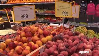 О предельных розничных ценах на социально значимые продовольственные товары в РК в период ЧП